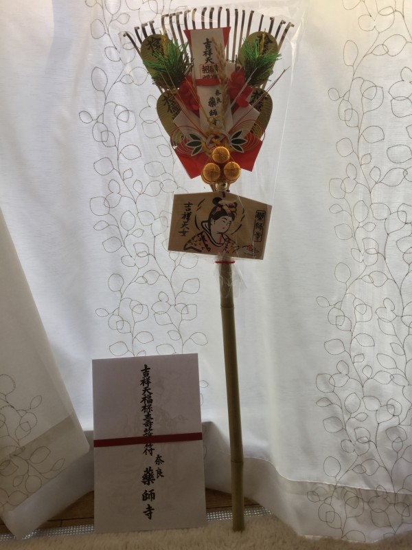 奈良 薬師寺お身拭い