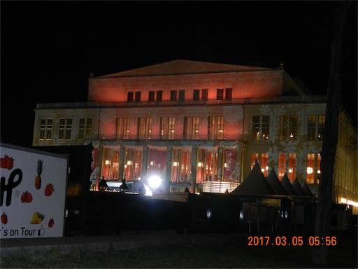 オペラマラソン2日目:魔弾の射手(プレミエ)@ライプツィヒオペラ
